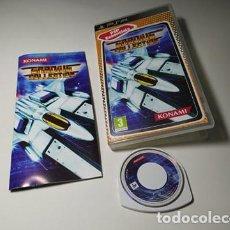 Jeux Vidéo et Consoles: GRADIUS COLLECTION ( SONY PSP - PAL - ESP). Lote 230626565
