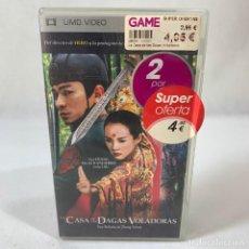 Jeux Vidéo et Consoles: VIDEOJUEGO PLAY STATION PORTATIL - PSP - LA CASA DE LAS DAGAS VOLADORAS + CAJA. Lote 234926170