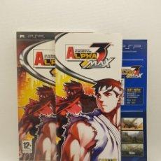 Videojuegos y Consolas: STREET FIGHTER ALPHA 3 MAX PAL ESPAÑA SONY PSP. Lote 243402950