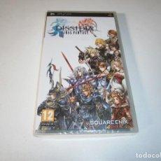 Videojuegos y Consolas: DISSIDIA FINAL FANTASY PLAYSTATION PSP PAL ESPAÑA NUEVO PRECINTADO. Lote 245709875