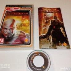 Videojogos e Consolas: 3 JUEGOS DE PSP (RESERVADO). Lote 254050565