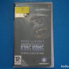 Videojuegos y Consolas: VIDEOJUEGO DE PLAYSTATION PSP KING KONG AÑO 2005 Nº 7. Lote 265170629
