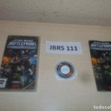 Videojuegos y Consolas: PSP - STAR WARS BATTLEFRONT - RENEGADE SQUADRON , PAL ESPAÑOL , COMPLETO. Lote 286872533