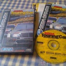 Videojuegos y Consolas: SEGA TOURING CAR CHAMPIONSHIP JUEGO PARA SEGA SATURN PAL COMPLETO. Lote 32216783