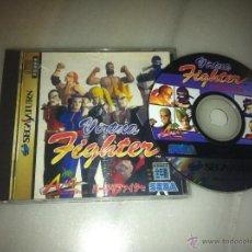 Videojuegos y Consolas: JUEGO SEGA VIRTUA FIGHTER. Lote 41752587