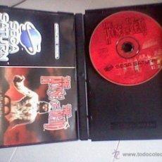 Videojuegos y Consolas: JUEGO COMPLETO SEGA SATURN HOUSE OF THE DEAD SIN PROBAR PAL. Lote 44099867