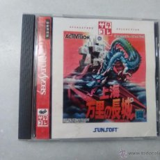 Videojuegos y Consolas: SHANGHAI THE GREAT WALL SEGA SATURN JAP. Lote 53021864