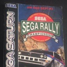 Videojuegos y Consolas: MANUAL DE INSTRUCCIONES DEL JUEGO SEGA RALLY CHAMPIONSHIP DE SEGA SATURN. Lote 64155795