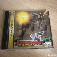 Videojuegos y Consolas: SEGA SATURN JUEGO GUNGRIFFON COMPLETO VERSIÓN JAPONESA. Lote 62019480
