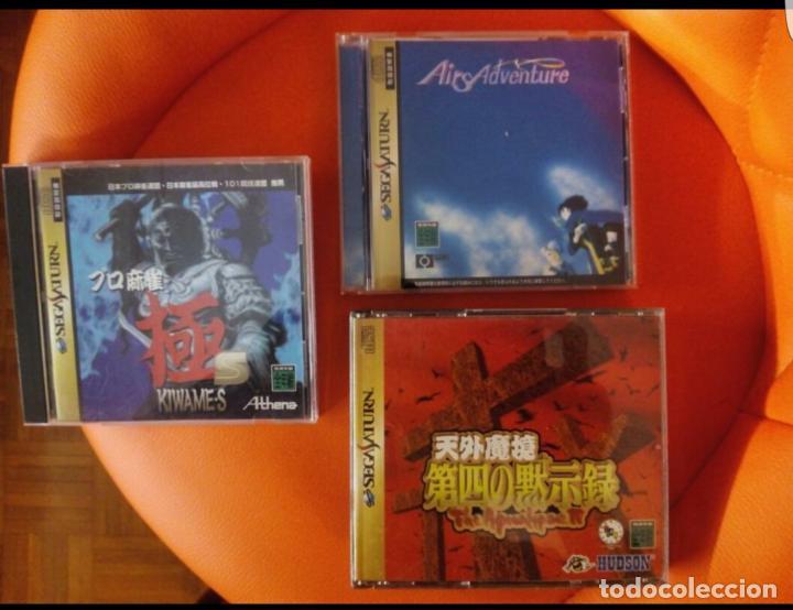 Lote Juegos Japoneses Sega Saturn Comprar Videojuegos Y Consolas