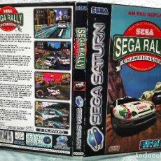 Videojuegos y Consolas: CAJA SEGA RALLY SEGA SATURN. Lote 78885213