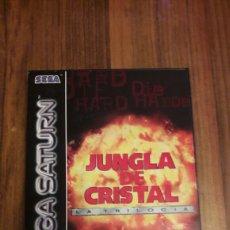 Videojuegos y Consolas: LA JUNGLA DE CRISTAL LA TRILOGÍA. SEGA SATURN.PAL.COMPLETO CON INSTRUCCIONES . Lote 80257230