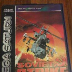 Videojuegos y Consolas: SOVIET STRIKE SEGA SATURN. PAL.COMPLETO CON INSTRUCCIONES . Lote 86929156
