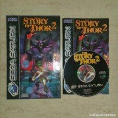 Videojuegos y Consolas: SEGA SATURN - THE STORY OF THOR 2 PAL ESPAÑA. Lote 87151780