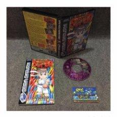 Videojuegos y Consolas: SUPER PUZZLE FIGHTER II TURBO·SATURN. Lote 95544123