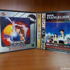 Videojuegos y Consolas: THE SUPER DIMENSION FORTRESS MACROSS. EVANGELION 2ND IMPRESSION. NUEVOS. JAPONESES.. Lote 95754246