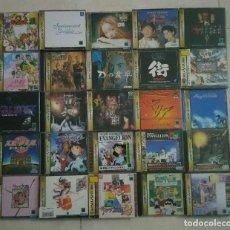 Videojuegos y Consolas: SEGA SATURN - LOTE DE 25 VIDEOJUEGOS JAPONESES JAP (EVANGELION SAKURA ). Lote 96854223