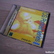 Videojuegos y Consolas: VIRTUA FIGHTER CG PORTRAIT SERIES VOL.7 SEGA SATURN NTSC JAP. Lote 97644631