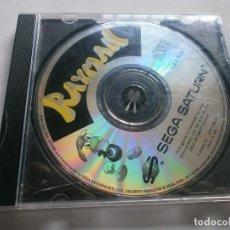 Videojuegos y Consolas: RAYMAN SEGA SATURN SOLO DISCO . Lote 100483755