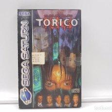 Videojuegos y Consolas: JUEGO COMPLETO TORICO SEGA SATURN PAL.MUY BUSCADO. JEU SPIEL GAME RARO . Lote 101612023