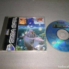 Videojuegos y Consolas: JUEGO IN THE HUNT - 6708628/50/1994 -- SEGA SATURN SYSTEM. Lote 104877723