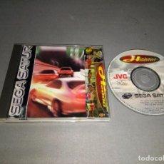 Videojuegos y Consolas: 918- JUEGO HIGHWAY 2000 -- 670900850/1994 -- SEGA SATURN PAL. Lote 104878659