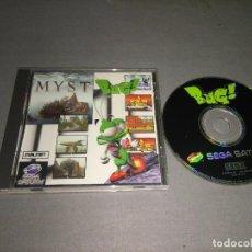 Videojuegos y Consolas: JUEGO BUG - 6707188/50/1995 -- SEGA SATURN PAL. Lote 104879035