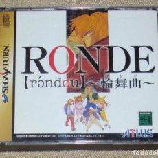 Videojuegos y Consolas: RONDE, EN PERFECTO ESTADO NTSC JAP -SS-. Lote 112577731