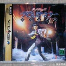 Videojuegos y Consolas: SHIN MEGAMI TENSEI: DEVIL SUMMONER, EN MUY BUEN ESTADO NTSC JAP -SS-. Lote 112577739