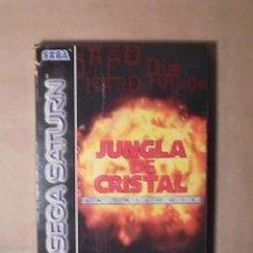 Videojuegos y Consolas: JUEGO SEGA SATURN - JUNGLA DE CRISTAL - LA TRILOGIA - COMPLETO. Lote 117960711