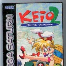Videojuegos y Consolas: JUEGO KEIO FLYING SQUADRON 2 DE SEGA SATURN MUY RARO. Lote 120486219