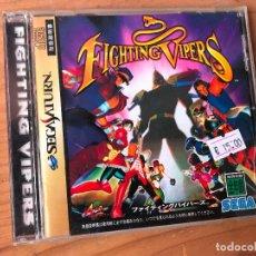 Videojuegos y Consolas: JUEGO SEGA SATURN VERSION JAPONESA - FIGHTING VIPERS - COMO NUEVO. Lote 124455383