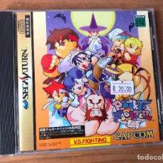 Videojuegos y Consolas: JUEGO SEGA SATURN VERSION JAPONESA - POCKET FIGHTER - COMO NUEVO -. Lote 124455631