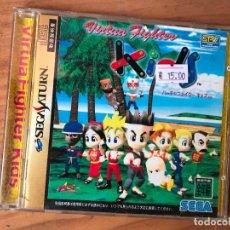 Videojuegos y Consolas: JUEGO SEGA SATURN VERSION JAPONESA - VIRTUA FIGHTER KIDS - COMO NUEVO -. Lote 124455727