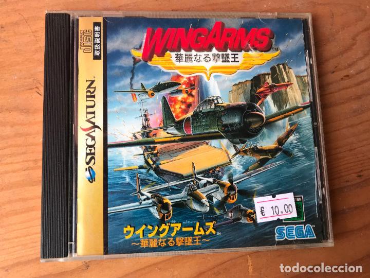 Juego Sega Saturn Version Japonesa Wing Arms Comprar Videojuegos