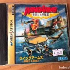 Videojuegos y Consolas: JUEGO SEGA SATURN VERSION JAPONESA - WING ARMS - COMO NUEVO -. Lote 124456223