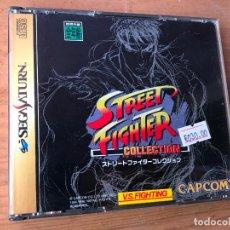 Videojuegos y Consolas: JUEGO SEGA SATURN VERSION JAPONESA - STREET FIGHTER COLLECTION - COMO NUEVO -. Lote 124456291