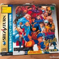 Videojuegos y Consolas: JUEGO SEGA SATURN VERSION JAPONESA - X-MEN VS STREET FIGHTER + MEMORIA - COMO NUEVO -. Lote 124459895