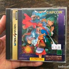 Videojuegos y Consolas: VAMPIRE SAVIOR JAPONES PARA SEGA SATURN - NUEVO . Lote 126352239