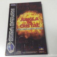 Videojuegos y Consolas: JUNGLA DE CRISTAL LA TRILOGIA. Lote 127165583