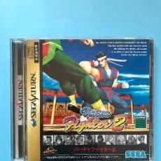 Videojuegos y Consolas: VIRTUA FIGHTER 2 PARA SATURN VERSION JAPONESA. Lote 130072255