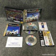 Videojuegos y Consolas: EVANGELION 2ND IMPRESSION SEGA SATURN. Lote 135988173