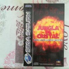 Videojuegos y Consolas: JUNGLA DE CRISTAL LA TRILOGIA SEGA SATURN. Lote 142102498