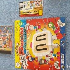 Videojuegos y Consolas: BOMBERMAN SPINE CARD COMO NUEVO SEGA SATURN JAPAN. Lote 142867850