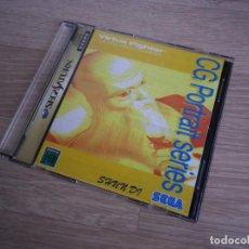 Videojuegos y Consolas: VIRTUA FIGHTER CG PORTRAIT SERIES VOL.7 SEGA SATURN NTSC JAP. Lote 149574558