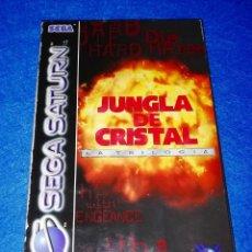 Videojuegos y Consolas: JUEGO PARA SEGA SATURN --- JUNGLA DE CRISTAL LA TRILOGÍA --- BOX17. Lote 154578206