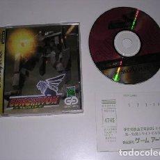 Videojuegos y Consolas: SEGA SATURN JUEGO GUNGRIFFON COMPLETO VERSIÓN JAPONESA. Lote 156615866