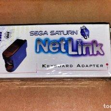 Videojuegos y Consolas: SEGA SATURN NETLINK KEYBOARD ADAPTER - NET LINK ADAPTADOR DE TECLADO - NUEVO. Lote 216747615