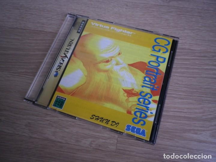 VIRTUA FIGHTER CG PORTRAIT SERIES VOL.7 SEGA SATURN NTSC JAP (Juguetes - Videojuegos y Consolas - Sega - Saturn)