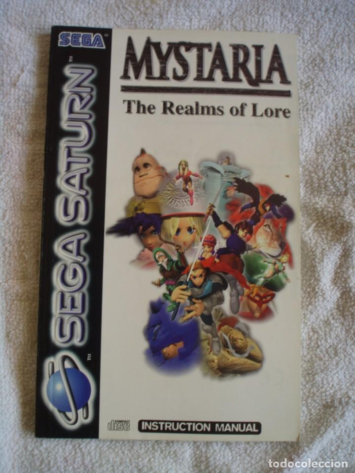 MYSTARIA THE REALMS OF LORE RIGLORD SAGA MANUAL DE INSTRUCCIONES SEGA SATURN (Juguetes - Videojuegos y Consolas - Sega - Saturn)